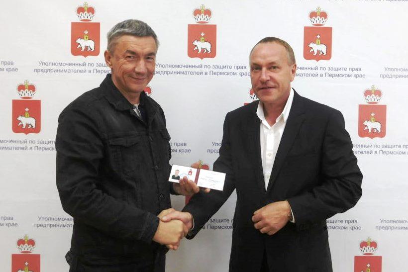 Андрей Геннадьевич Козеев назначен Общественным помощником Уполномоченного по защите прав предпринимателей в Пермском крае в сфере негосударственной безопасности