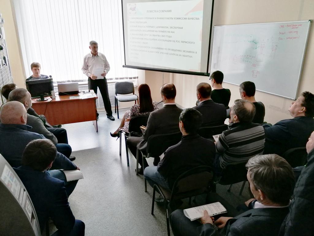 Собрание членов Ассоциации КЦ РОС Пермского края